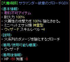 2011-03-14 ②