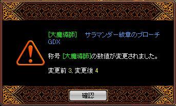 2011-03-14 ①