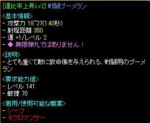 2011-04-04 ②