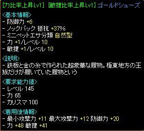 2011-04-04 ①