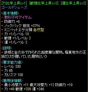 2011-04-06 ②