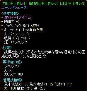2011-04-16 ③