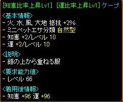 2011-04-16 ④