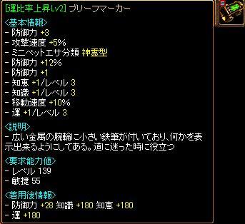 2011-04-17 ⑥
