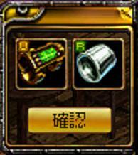 2011-04-17 ④