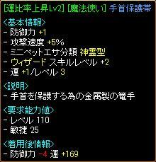2011-04-17 ③