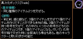 2011-04-17 ①