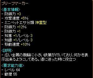 2011-04-17 ②
