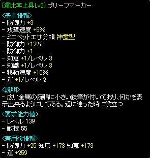 2011-04-20 ①