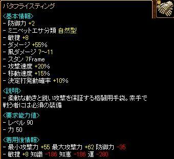2011-04-21 ①