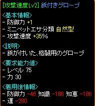 2011-04-21 ②