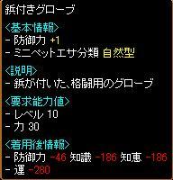 2011-04-21 ⑤