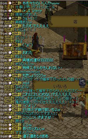 2011-04-23 ⑤