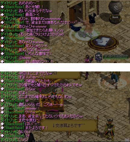 2011-04-24 ④
