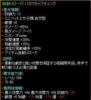2011-04-26 ④