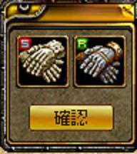 2011-04-26 ⑤
