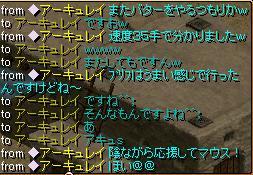 2011-04-26 ①