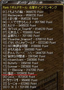 2011-05-05 ②