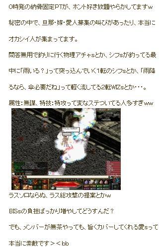 2011-05-13 ⑤