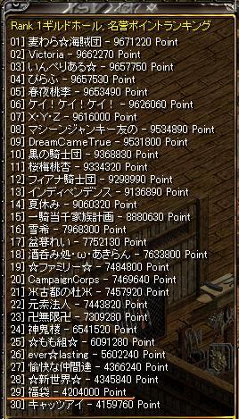 2011-05-14 ②