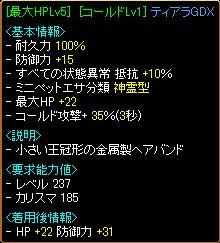 2011-05-17 ④
