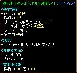 2011-05-17 ②