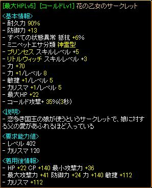 2011-05-17 ①