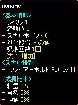 2011-05-31 ④