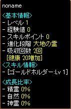 2011-05-31 ⑦