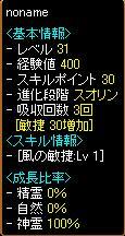2011-06-09 ③