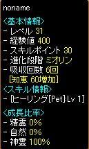 2011-06-09 ②