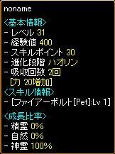 2011-06-09 ①