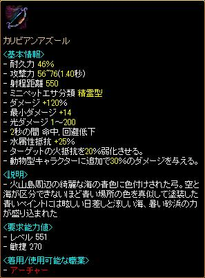 2011-06-10 ②