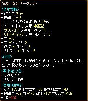 2011-06-14 ④