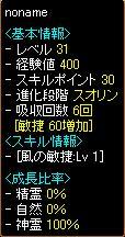 2011-06-18 ③