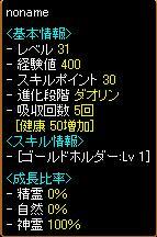 2011-06-18 ④