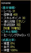2011-06-18 ②