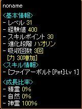 2011-06-18 ①