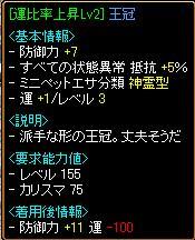 2011-06-22 ①