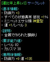 2011-06-24 ②