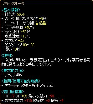 2011-06-27 ②
