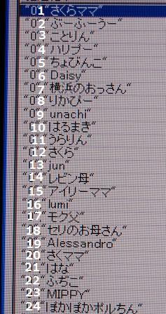 912ch1.jpg