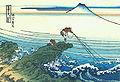 雄大なる釣り師