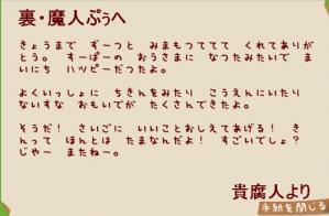 002_20120222092959.jpg