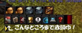 a0015739_16165551.jpg