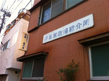 Kaseifu_sml.jpg