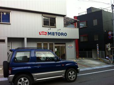 Metoro_sml.jpg