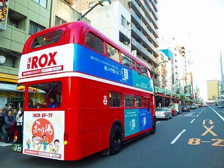 浅草ロンドンバス 009