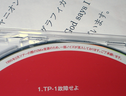 tpgrphccd100123.jpg