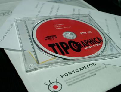 tpgrphccd1001232.jpg